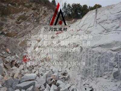 石头ysb易胜博多少钱一吨?