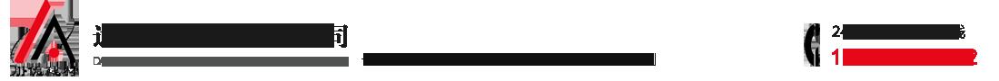 首页-易胜博网站官网易胜博官网备用网址剂【开裂时间短/力量大】岩石易胜博官网备用网址剂_石头ysb易胜博_静态易胜博官网备用网址剂_岩石ysb易胜博-达州川优建材
