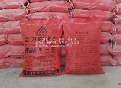 重庆矿山开石剂