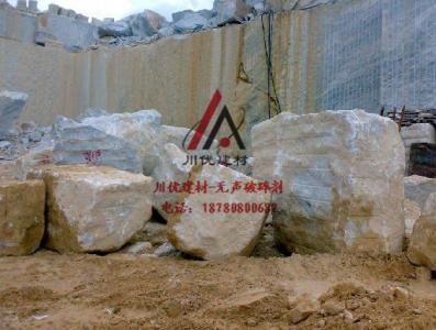 南充石材开采