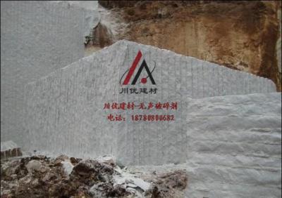 万州石材开采