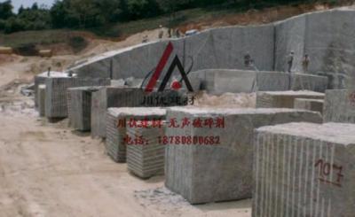 宜昌石材开采