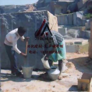 印尼石材开采