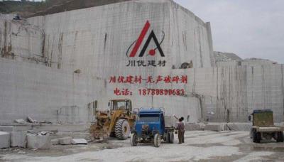 重庆石材开采
